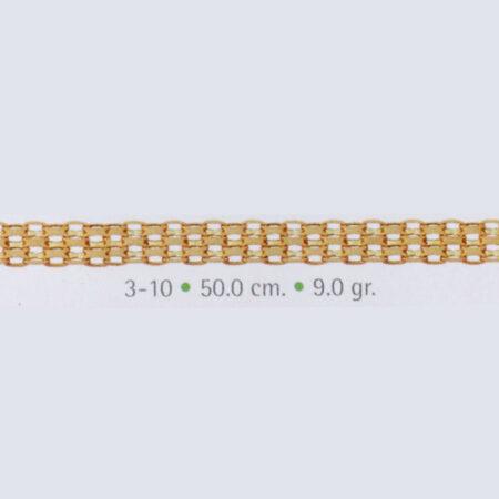 Cadena de oro bismark