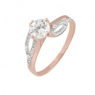 anillo solitario oro rosa