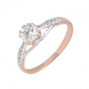 anillos de compromiso de oro princesa